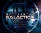 Battlestar Galactica:Les origines, les coulisses, la mythologie
