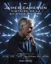 James Cameron - Histoire de la science-fiction